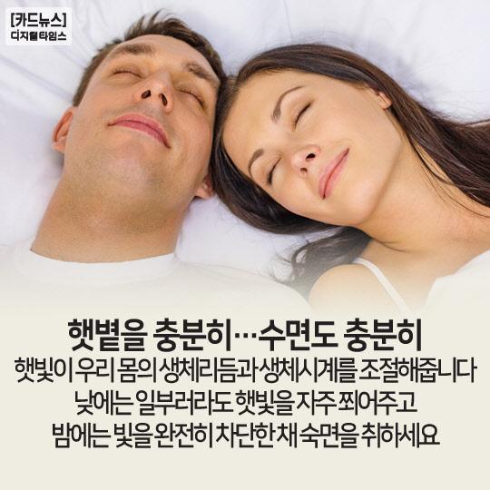 [카드뉴스] 추석명절, 후유증 없이 일상으로 복귀하는 '꿀팁'